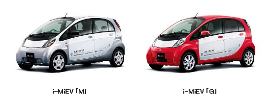 Mitsubishi i-MiEV M and G