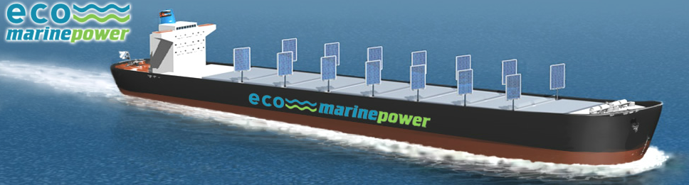 Eco Marine Power