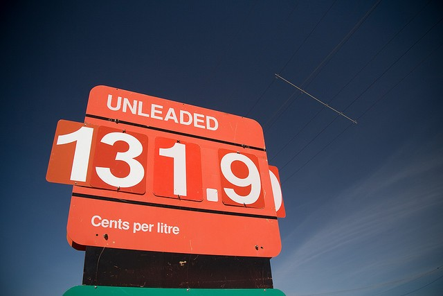 Petrol station sign