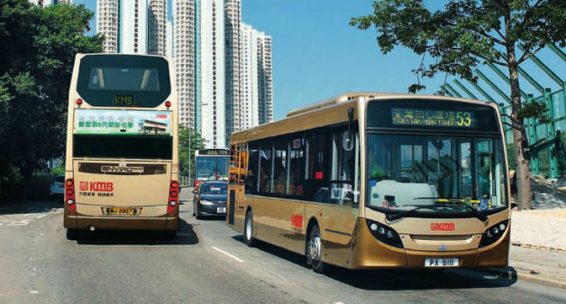 Kowloon  Motor Bus