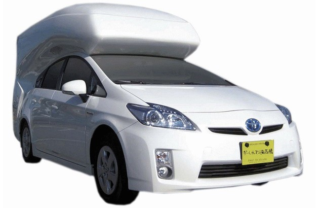 Toyota Prius camper conversion from Camp-Inn Japan