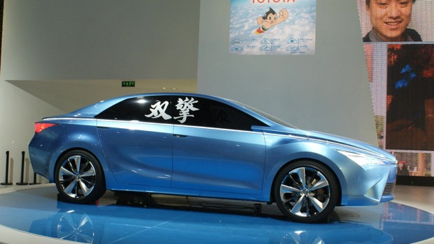 Toyota Yundong Shuangqing hybrid concept - live Beijing reveal