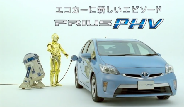 c3po r2d2 prius plug-in 