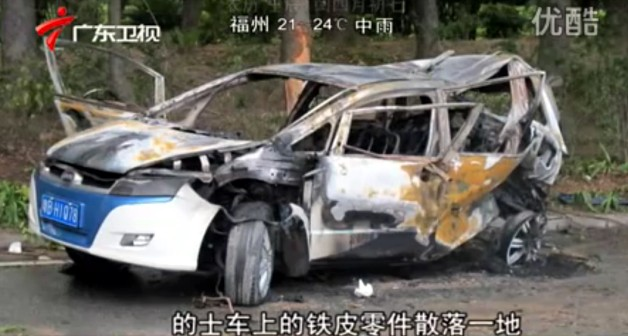 BYD e6 burned in crash.