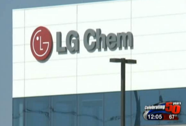 lg chem battery plant