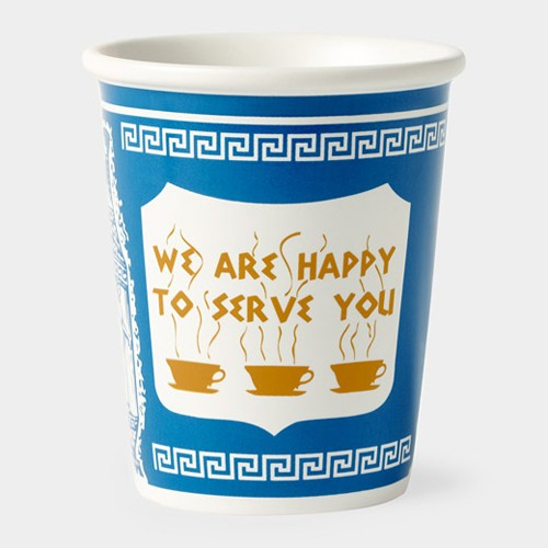 mom coffee cup