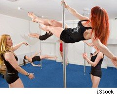 Unusual fitness classes