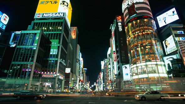Holiday in Tokyo