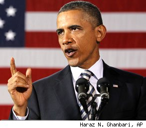 Barack Obama youth summer jobs iniative