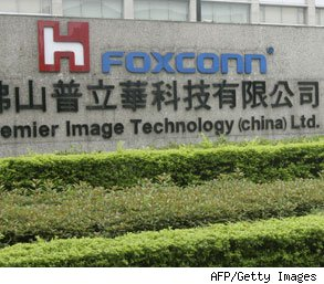 Foxconn XBox 360 workers threaten suicide pay increase