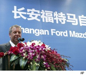 Ford China assembly plant