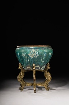 Christie's YSL auction, Ming dynasty basin