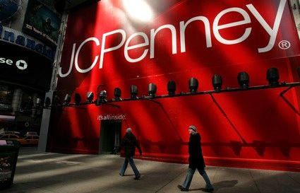 J.C. Penney's has been hit by a string of robberies.