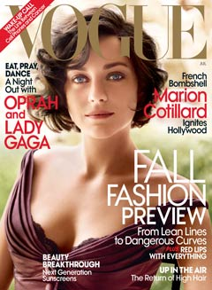 marion cotillard vogue july 2010 cover plum Dior silk-and-tulle bustier dress