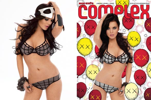 Lindsay Lohan Complex Magazine Photoshopped cover before and after