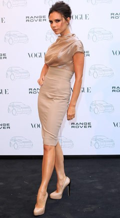 victoria bechman nude dress nude pumps range rover event