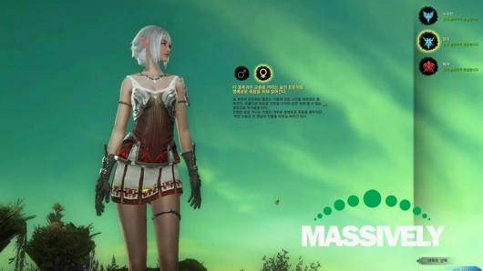 ArcheAge - character creator
