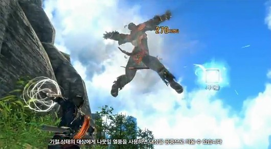 Blade & Soul - assassin video