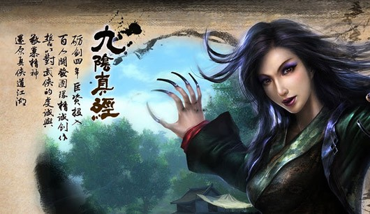Age of Wulin - Clawed girl