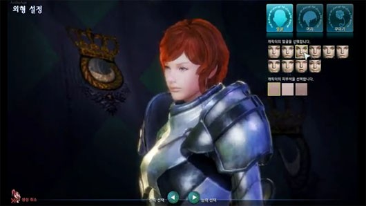 ArcheAge - CBT4 character creation