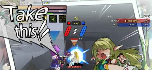Screenshot -- Elsword