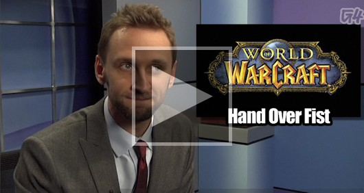 The MMO Report