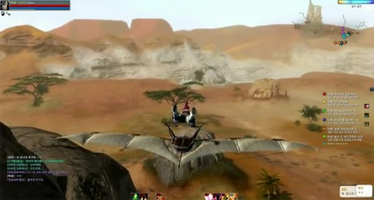 ArcheAge - hang-glider backpack