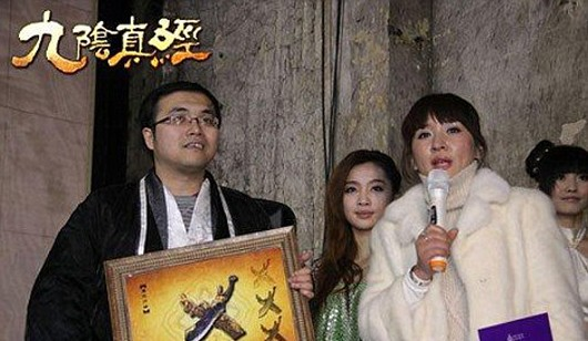 Age of Wulin - auction winner