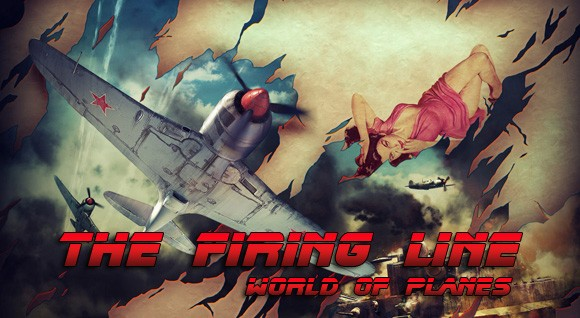 World of Planes - key art