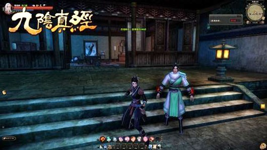 Age of Wushu - boss sidekicks