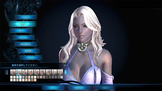 TERA - high elf character creation
