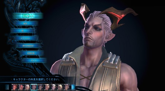 TERA - Castanic male character creation
