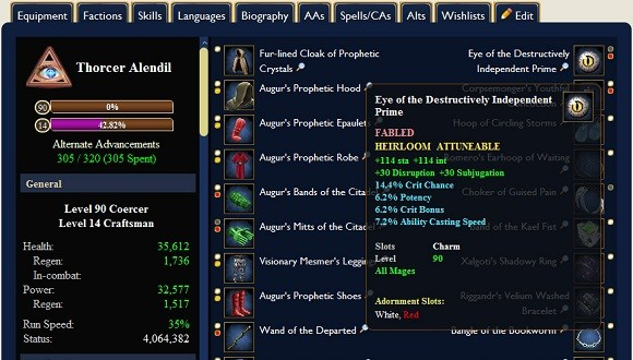 EQ2U gear screen
