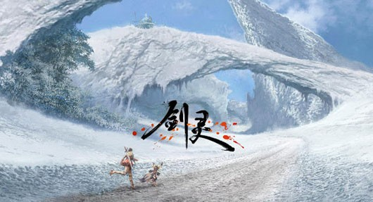 Blade & Soul - nearing commercial release