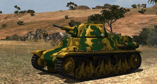 World of Tanks - French tank