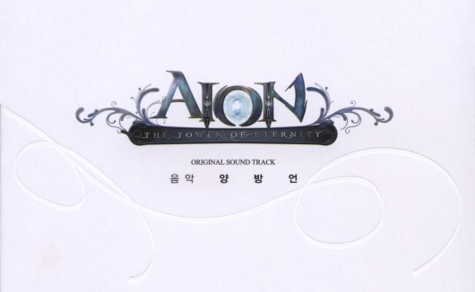 Jukebox Heroes Aion's soundtrack