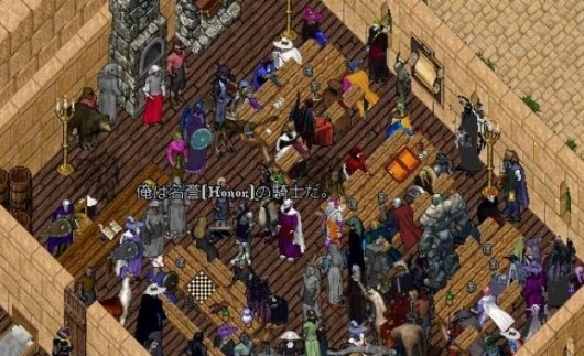 Ultima Online levies twoweek rollback for highpop server