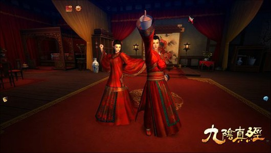 Age of Wushu bride and groom