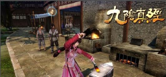 The Art of Wushu Gathering and crafting