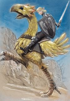 ffxi moglog chocobo 1 epl 212 1360725538 Chocobos run Final Fantasy XIV