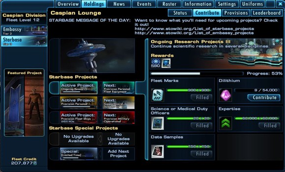 STO Fleet advancement donation UI