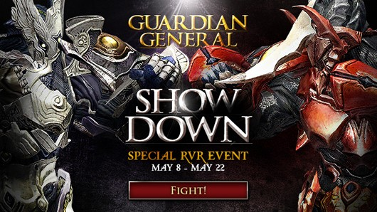 Massively Exclusive New Aion RvR Guardian General event starts May 8th