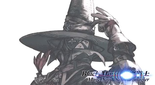 blackmage Final Fantasy XIV job action trailer sighted in the wild