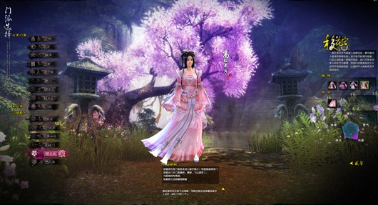 Age of Wushu Changing Skies trailer shows off new weather systems