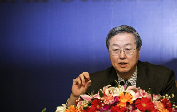15 Zhou Xiaochuan, Governor of the People's Bank of China