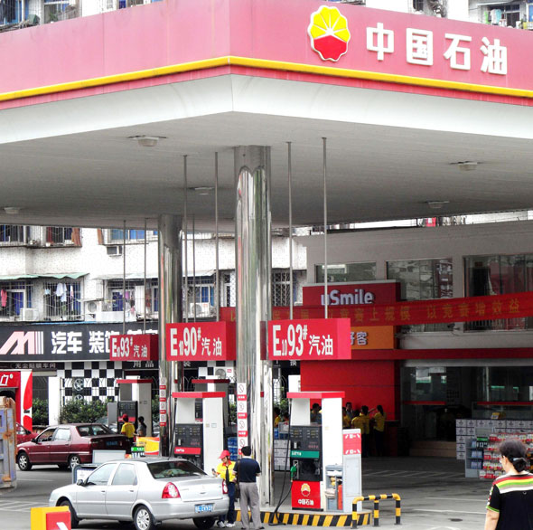 6. China National Petroleum