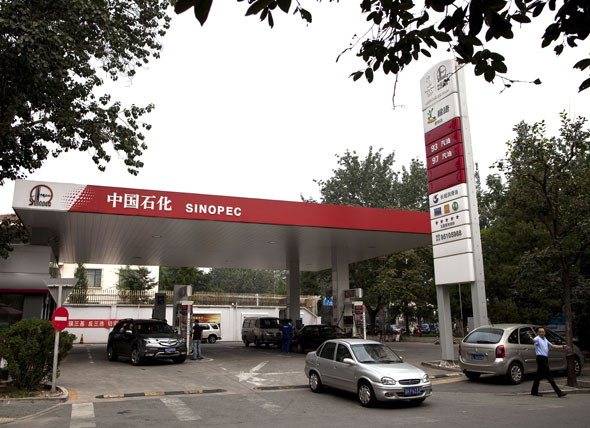 5. Sinopec Group