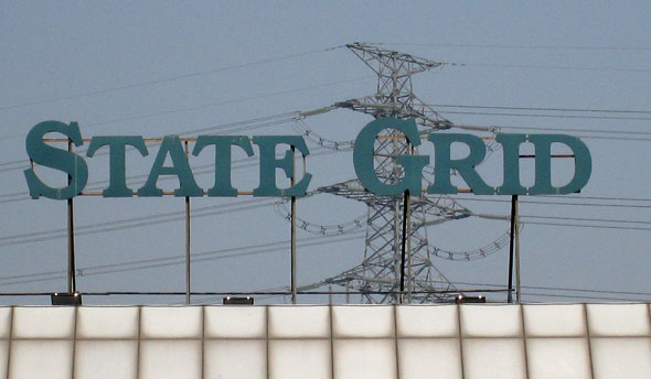 7. State Grid