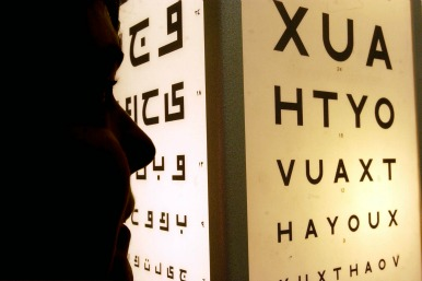 NHS eye test