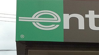 Sintic V & E in Sydney, NSW under Watches--Retail & Repairs logo